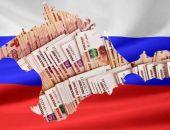 В 2017 году на реализацию ФЦП Крыму и Севастополю планируют выделить 161 млрд руб., – Андрей Козенко