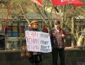 Коммунисты Феодосии провели митинг против переноса памятника Ленину (видео):фоторепортаж