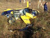 В Крыму на ЮБК сегодня утром, 28 ноября, разбился вертолёт (фото):фоторепортаж