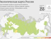 Крымчан призывают отмечать незаконные свалки на «Экологической карте России»
