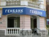 В Крыму Генбанк восстановил работу банкоматов