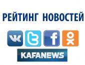 Самые популярные новости «Кафы» за 28 ноября – 4 декабря 2016 года