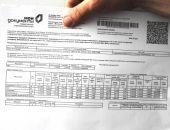Феодосийцам вскоре будут присылать «единые платёжки» за услуги ЖКХ