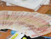 В Крыму сотрудники МВД и ФСБ «накрыли» незаконный конвертационный центр