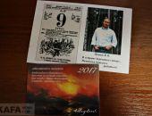 Феодосиец выпустил календарь к 200-летию И.Айвазовского
