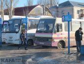 Стоимость проезда в междугородних автобусах от автостанции «Феодосия»