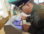 Москва поставит на строгий контроль прибывающих из Украины в Крым