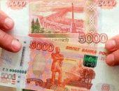 Часть пенсионеров получит единовременную выплату в 5 тысяч рублей с задержкой