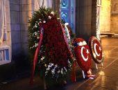 В Москве хоронят посла России в Турции Андрея Карлова