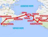 Путин дал старт поставкам газа по газопроводу Кубань – Крым