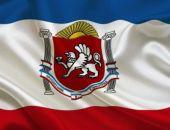 Врио министра экономразвития Крыма назначена Наталья Чабан