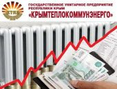 В Феодосии тарифы на тепловую энергию повысятся дважды в 2017 году – с 1 января и с 1 июля