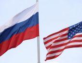 Из США высылают 35 российских дипломатов