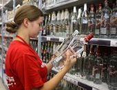С 1 января в Крыму изменена система продажи алкоголя