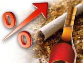 В России повысились акцизы на алкоголь и сигареты