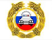 График работы Госавтоинспекции и МРЭО Крыма в праздничные дни