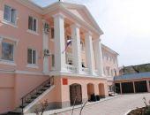 Феодосийский городской суд объявил конкурс на включение в кадровый резерв