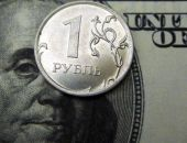 Состояние российских миллиардеров показало рекордный рост