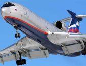 Загадка крушения Ту-154 над Черным морем раскрыта
