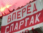 В Крыму мужчина получил два года условно за разжигание ненависти к фанатам «Спартака»