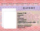 Для иностранцев, работающих в Крыму, стоимость трудового патента увеличена