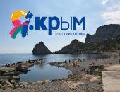 Из-за завышенных цен в отелях в Крыму многие россияне выберут для отдыха Египет и Турцию