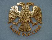 Банк России выпустит памятную монету в честь 200-летия со дня рождения И.К.Айвазовского