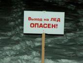 В Краснодарском крае под лед провалились пятеро подростков, одному удалось выбраться