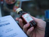 Минздрав РФ готовит список из 28 спиртосодержащих настоек, которые будут отпускать только по рецепту