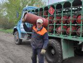 Баллонный газ в Феодосии может появиться завтра