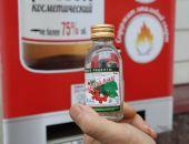 Число смертей от алкоголя в России в новогодние праздники удалось сократить на 65%