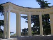 В Крыму для студентов 25 января вход в Никитский ботанический сад будет бесплатный