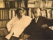 Состоится встреча, посвященная Константину Богаевскому