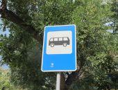 В Феодосии проверили соблюдение графика движения городского транспорта