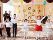В детсаду Берегового открыли две дополнительные группы