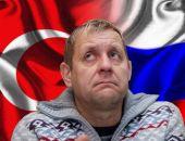 Владелец крымского парка львов «Тайган» Зубков подал документы на получение гражданства Турции