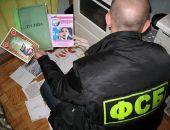 В Крыму ФСБ проводит спецоперацию в Бахчисарае против экстремистов «Хизб ут-Тахрир»