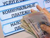 Тарифы на услуги ЖКХ в Крыму остаются дотационными, – Госкомцен