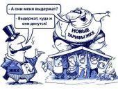 Тарифы на услуги ЖКХ в Крыму будут «плавно» повышаться на протяжении трёх лет, – Госкомцен