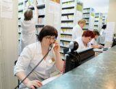 В Феодосии на прием к врачу можно записаться по телефону