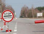 Россия ввела режим пограничной зоны на границе с Белоруссией