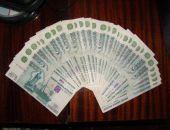 В Крыму за прошлый год прожиточный минимум снизился более чем на 200 рублей