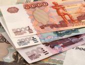 В Крыму размер минимальной зарплаты составляет 7 тыс. 650 рублей