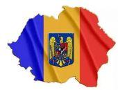 Румыния стала угрозой для России, считает МИД