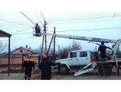 В Крыму восстановлено электроснабжение всех населённых пунктов