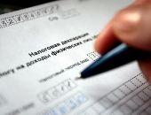 Феодосийцев призывают своевременно задекларировать доходы