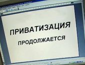 Крымчане смогут бесплатно приватизировать жильё когда захотят