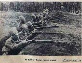 О чем писала российская пресса 100 лет назад