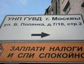 Налоговики готовят судебные иски против крымчан