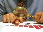 В Севастополе Контрольно-счетная палата за 2016 год выявила нарушений на 92 млрд рублей